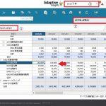Adaptive Planning ~シート入力画面~