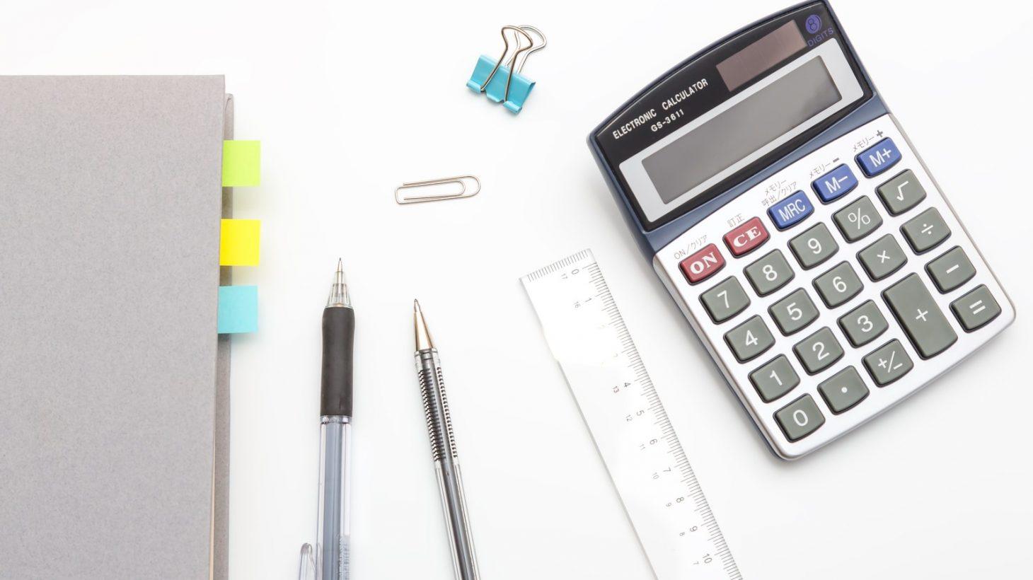 国際会計基準IFRSと日本会計基準の違いとは?②