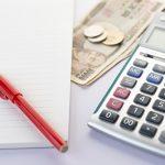 国際会計基準IFRSと日本会計基準の違いとは?①